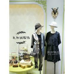 宝贝玛丽品牌女装折扣店哪家好高质感