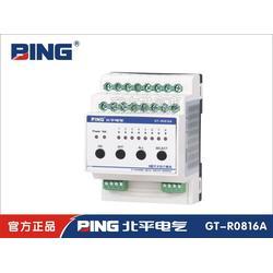 智能照明模塊TXA207C/10路16A智能照明模塊 智能照明控制模塊-找北平電氣圖片