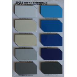 宜昌高光复合铝塑板厂家直销,吉塑新材图片