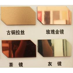 临沂镜面铝塑板-吉塑新材(在线咨询)六安镜面铝塑板图片