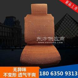 厂家冰丝汽车坐垫 皮革汽车坐垫新款上市图片