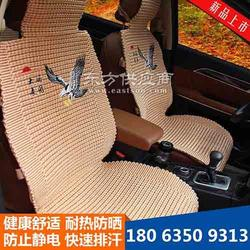 汽车坐垫 皮革汽车坐垫生产厂家图片