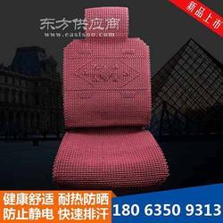 高档透气亚麻汽车坐垫生产厂家 吴冠汽车坐垫品牌图片
