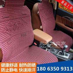 亚麻汽车坐垫全包 高档汽车坐垫及厂家图片