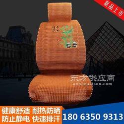 吴冠汽车坐垫产地直销皮革汽车坐垫 款式齐全图片
