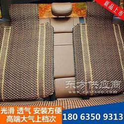 厂家麻席汽车坐垫吴冠汽车坐垫图片