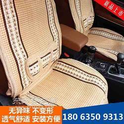 夏天汽车坐垫用那种材质好 吴冠亚麻汽车坐垫厂家图片