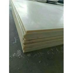 泰安尼龙板-嘉盛橡塑尼龙棒直径-高强度尼龙板图片