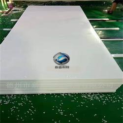 白色PE板材-嘉盛橡塑塑料PE菜板-德州PE板材图片