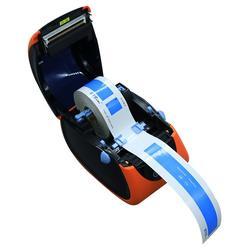 活动手腕带、活动手腕带、思蜀质量保障(优质商家)图片