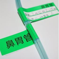 药品标签直销,药品标签,思蜀品牌(查看)图片
