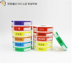 医用护理标签、医用护理标签、思蜀认证企业图片