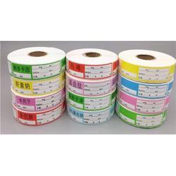思蜀多年销售(图)、管路标示标签、管路标示标签图片