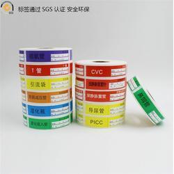 护理导管标签_护理导管标签厂家_思蜀(优质商家)图片