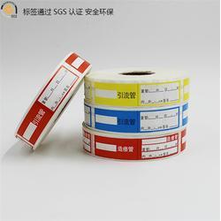 药品标签、药品标签、思蜀(优质商家)图片