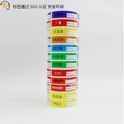 药品标签、广西药品标签、思蜀认证企业图片