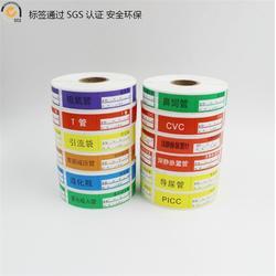 药品标签厂家,甘肃药品标签,思蜀认证企业图片