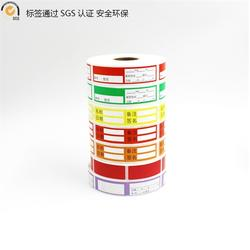 护理导管标签厂家_新疆护理导管标签_思蜀商贸图片