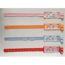贵州条码腕带|广州思蜀|条码腕带图片