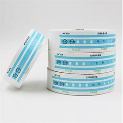 娱乐腕带厂家,娱乐腕带,思蜀品牌(查看)图片
