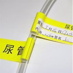 护理导管标签,思蜀(在线咨询),河北护理导管标签图片