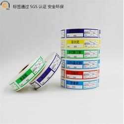 医用护理标签-思蜀品牌-医用护理标签图片