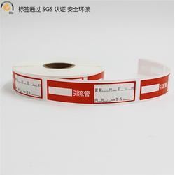 医用标签厂家|思蜀厂家|医用标签图片