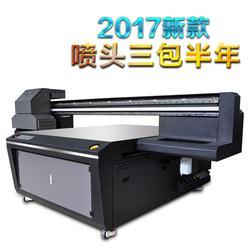 有机板彩印、亮彩uv数码、义乌亚克力UV印刷图片