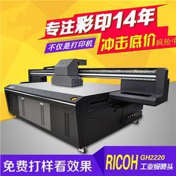 手机壳印刷技术,手机壳印刷,亮彩uv数码大量销售图片