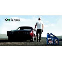 车用油加盟、新马润滑油供应、青岛车用油图片