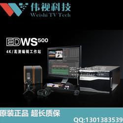 传奇雷鸣EDWS500高标清非线性编辑系统图片