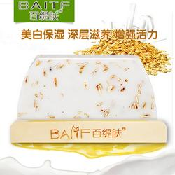 手工皂oem加工odm加工 百缇肤(在线咨询) 手工皂图片