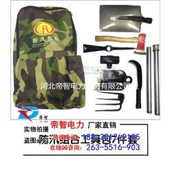 应急救援装具包hbdz-11图片