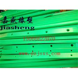 高分子耐磨条、黄色高分子耐磨条、嘉盛橡塑高分子耐磨条厂家图片