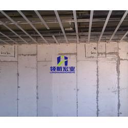 济南保温隔墙板、领航宏业厂家直销、济南保温隔墙板图片