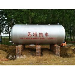 20吨无塔供水压力罐认准四海牌图片