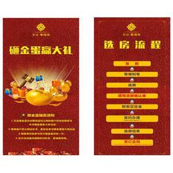 安徽物料制作 合肥唯彩物料制作 广告物料制作公司图片
