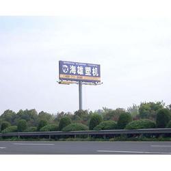 合肥唯彩(多图)、广告牌厂家、安徽广告牌图片
