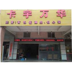 横机罗纹厂家直销,广东横机罗纹,卡宇万华纺织(查看)图片