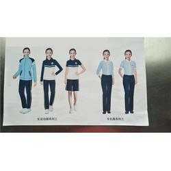 校服罗纹针织,北京校服罗纹,晋宇纺织公司