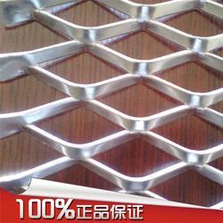 铝板钢板网厂家、钢板网、穗安