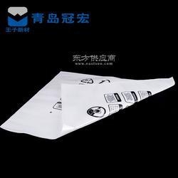 厂家直销 珍珠棉袋 定做印刷覆膜珍珠棉袋 珍珠棉片材 异型材设计图片