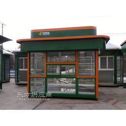 移动厕所,移动厕所厂家地址,移动厕所厂家电话图片