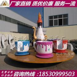 旋转咖啡杯厂家直销 新款咖啡转杯多少钱一台图片