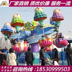 逍遥水母多少钱一台 公园游乐设施图片