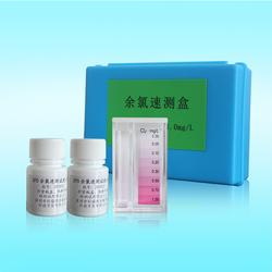 游离性余氯速测盒-DPD法测试剂图片
