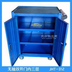 莱山区工具柜 专业工具橱生产商 量大从优热销款定制图片