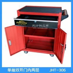 重型工具柜 河东区工具车 强力载重 汽车修理车间工具存放图片