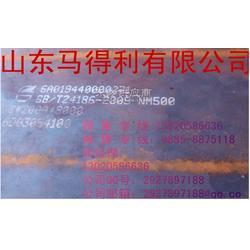武钢NM500耐磨钢板厂家现货图片