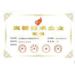 电厂消防车|六安武汉电动消防车|傲威电动车(图)图片